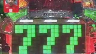 http://www.h7.dion.ne.jp/~kozukai/ さとう珠緒 VS 猫ひろし 対戦台「C...