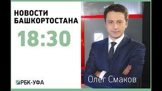 Новости 27.06.2017 18-30