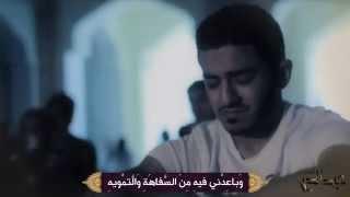 دعاء اليوم الثالث من شهر رمضان - الخطيب عبدالحي آل قمبر