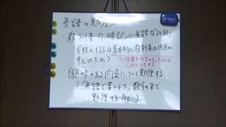 オフィス・宮島です。 英語の効率的な勉強法についてまとめてみました。...