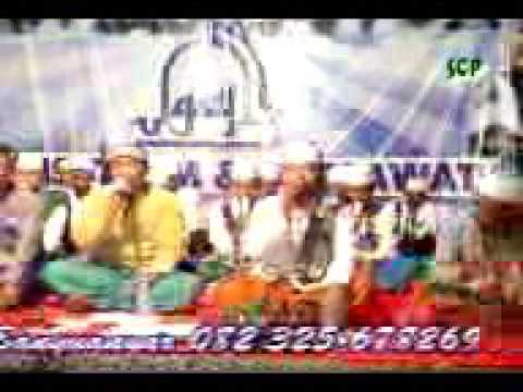 Sholawat By Ar Rosull MP4 56K PAL Download