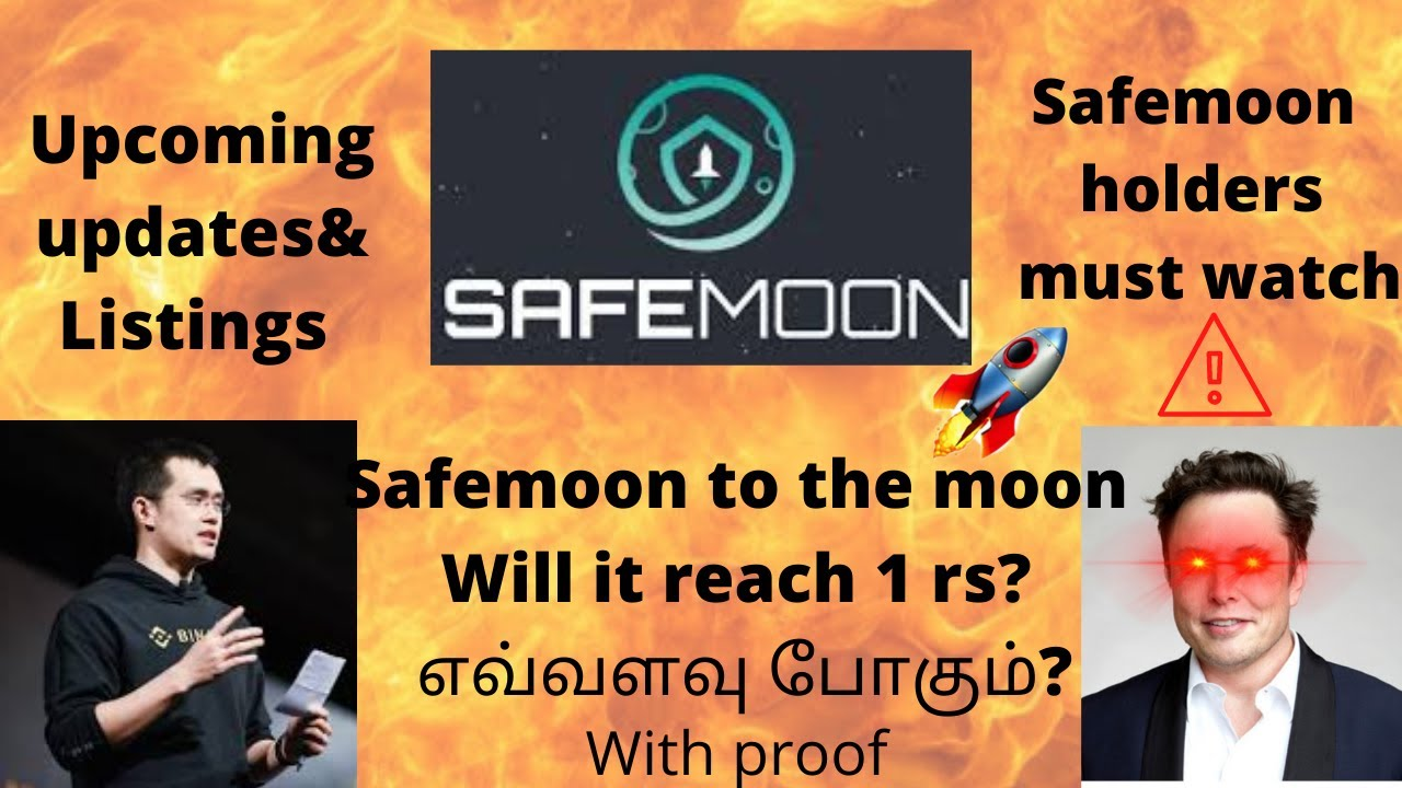 Safemoon coin will reach 1 rs?    Holders must watch    Price prediction    TamilCryptopedia