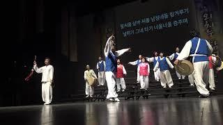 제3회 전국민주시민합창축전 9/15