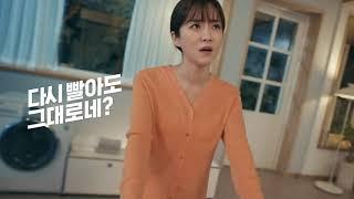유한젠 액체형으로 얼룩,냄새, 세균 고민 싹!