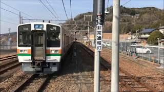 恵那行き電車ブワヮ thumbnail