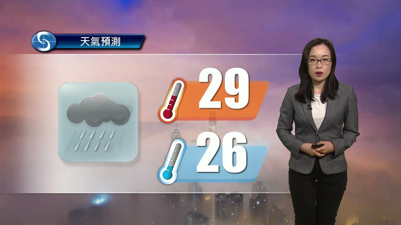 黃昏天氣節目(08月05日下午6時) - 科學主任吳彥琳