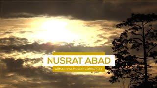 Nusrat Abad | Documentary