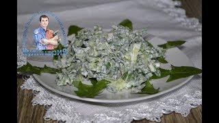 Как приготовить салат из листьев одуванчика с огурцом