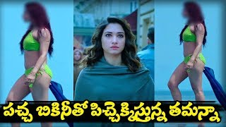 Tamanna Bhatia Bikini Scene in Vishal Action Movie | Action Movie Teaser | Top Telugu Media
