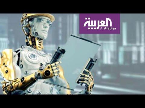 صباح العربية | الذكاء الاصطناعي يتدخل في الجراحات  - نشر قبل 1 ساعة