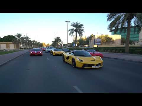 Ferrari Kuwait 70th Anniversary Celebrations