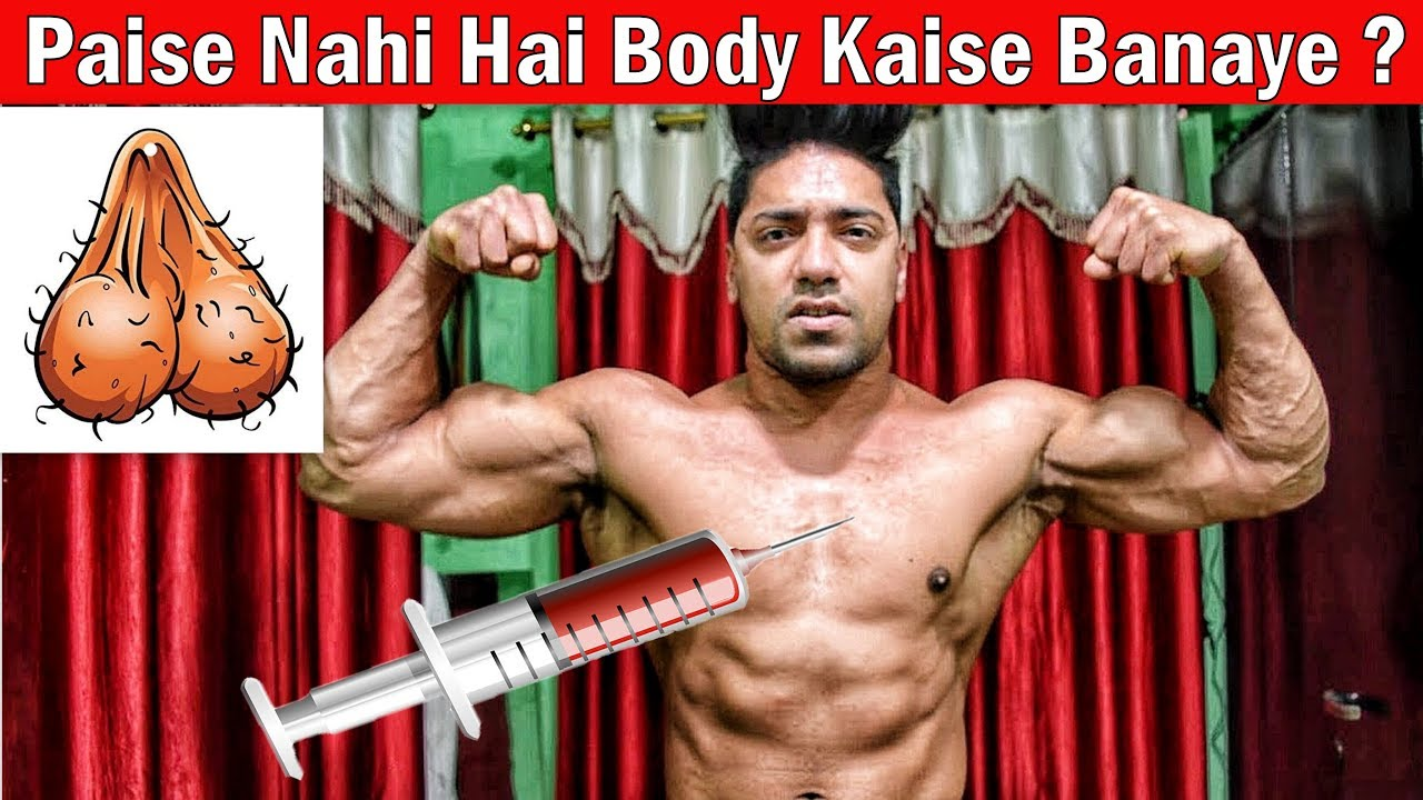 TESTOSTERONE KAISE BADHAYE - Healthvit Testosterone Booster Capsule Benefits In Hindi