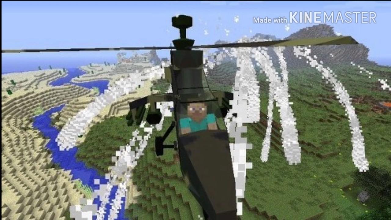 мод на вертолет на майнкрафт 1.0 #6