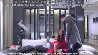 Video YWCFTS OST Hyorin SISTAR   Hello, Goodbye MV Eng Sub + Romanization + Hangul download MP3, 3GP, MP4, WEBM, AVI, FLV April 2018