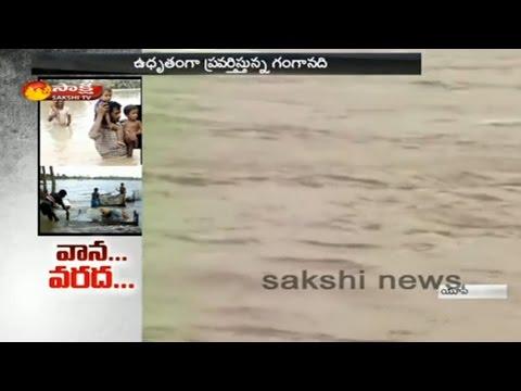 Heavy Rains Lashed Uttar Pradesh - Watch Exclusive