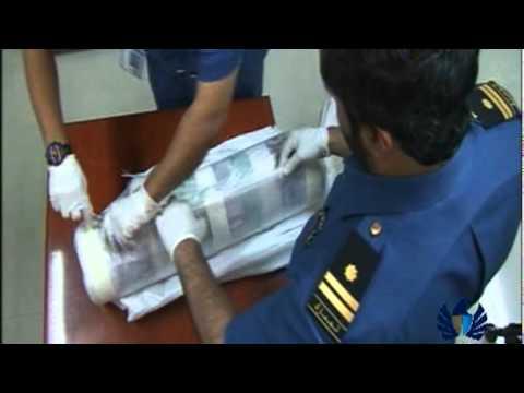 Dubai Customs intercepts drug haul - YouTube