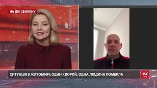 хворий на коронавірус в Україні розповів, як його лікують
