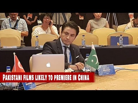 Pakistani films likely to premiere in China
