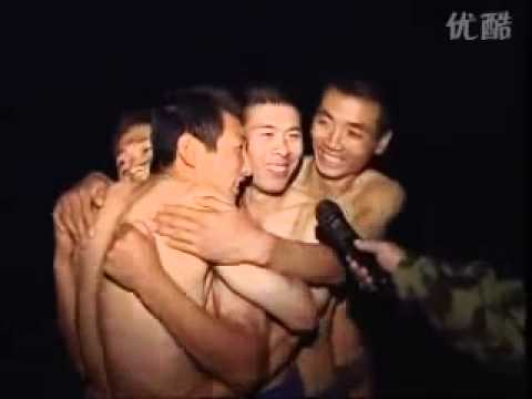 Chinese gay sex video