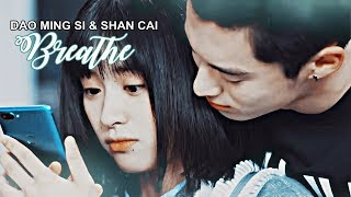 Dao Ming Si & Shan Cai - my life has no meaning without you (13k subs thank you)