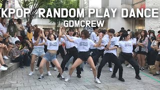 K-Pop Random Play Dance In Korea/(랜덤플레이댄스) GDMCREW