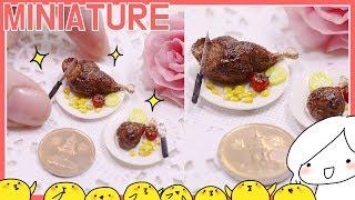 미니어처 고기 만들기 - 달려라치킨