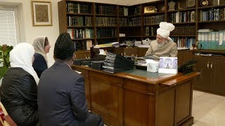 This Week With Huzoor - 21 June 2019