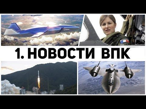 Филин и ударный беспилотник Ратник-2 рынок вооружений россия и америка сегодя видео