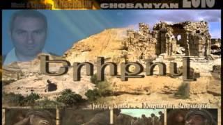 Repeat youtube video Yeriqov - Khachatur Chobanyan (Mus & Lyr. by Khachatur (Хачатур Чобанян)