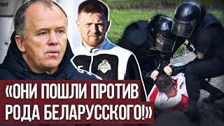 ДУЛУБ - Беларусь и свобода Шкурин - капитан сборной санкции УЕФА и письма от Ивулина