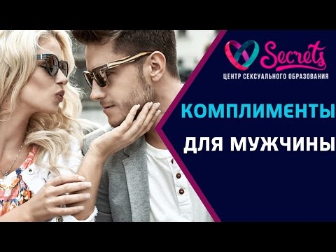 девушки на сайте секс знакомств