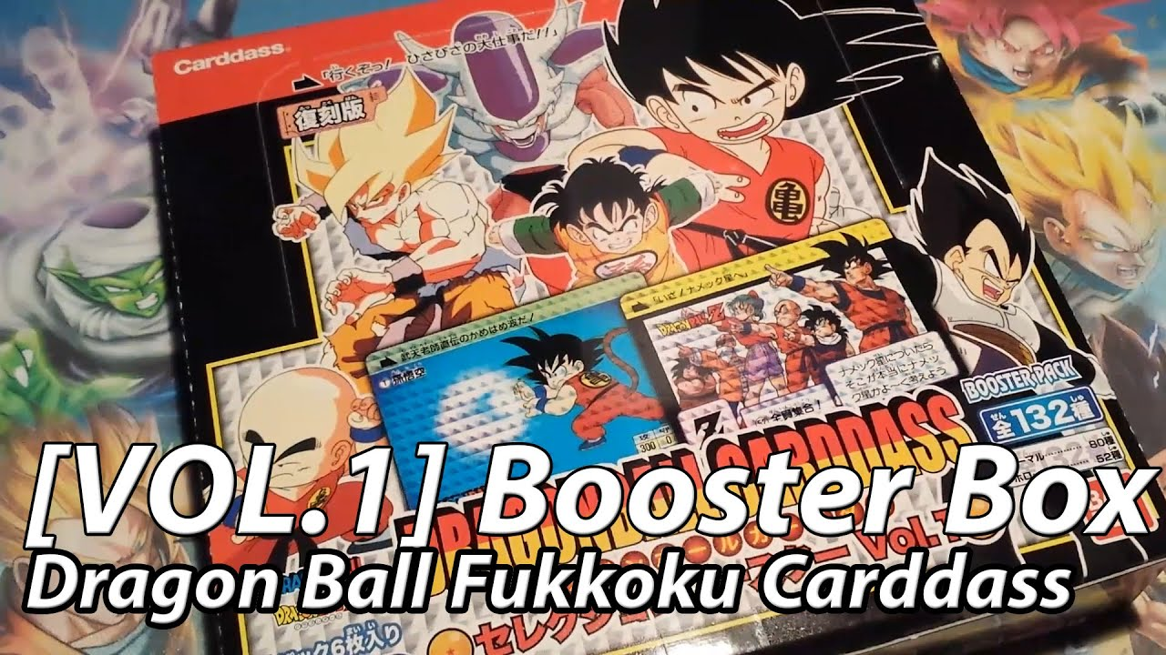 Dragon Ball GT Carddass Hondan DP 158