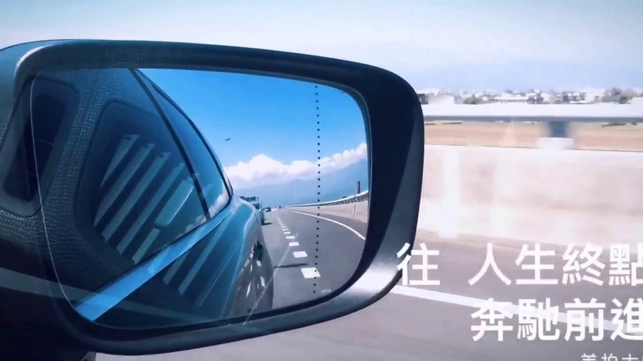移動中的風景系列001:前進