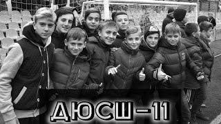ДЮСШ-11 (2003) // тренер: Зайков С.В.