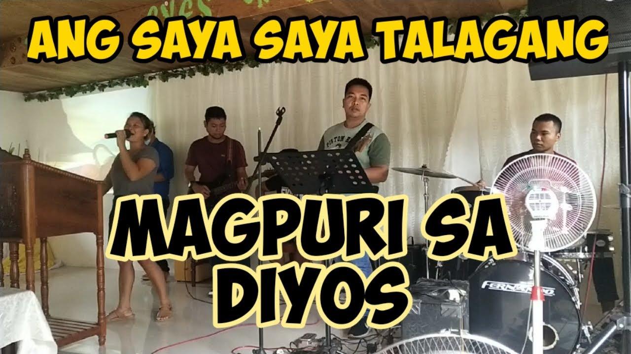 Ang mga ibon na lumilipad | tagalog Christian song | AG Centro 2 Band
