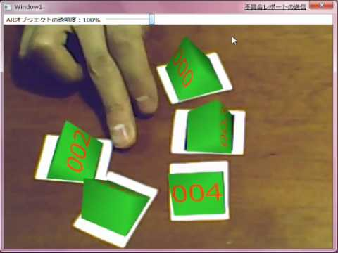 ARToolkit(Plus) and WPF demo video