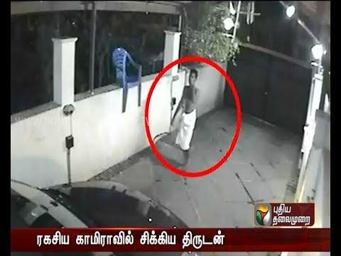 Naked man steals from Alwarpet homes