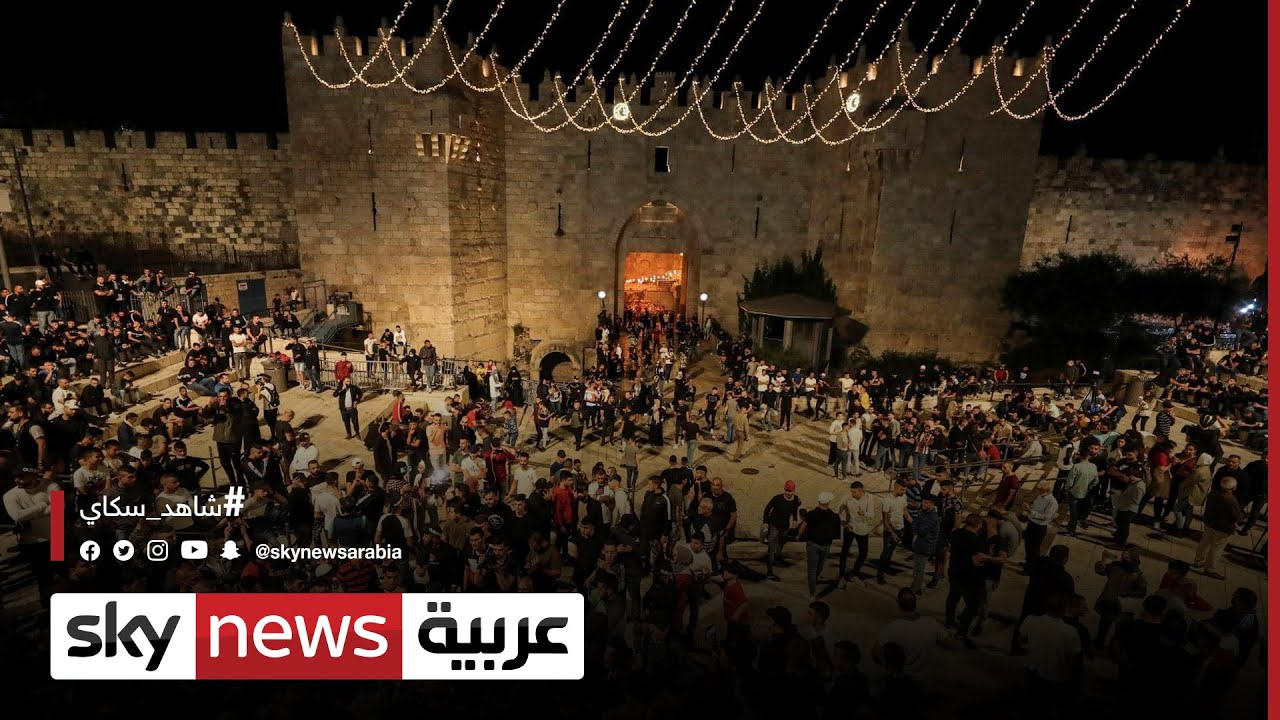 إزالة حواجز باب العامود بعد أيام من المواجهات في القدس