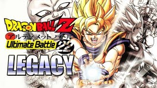 22 STRAIGHT BATTLES - DRAGONBALL Z LEGACY: Ultimate Battle 22 (PS1 1996)