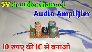 TDA2822M,Low voltage Dual channel Audio amplifier | hobby project | Free Circuit Lab