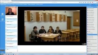 Самоварова Татьяна Витальевна: Кейс-технологии на уроках литературы