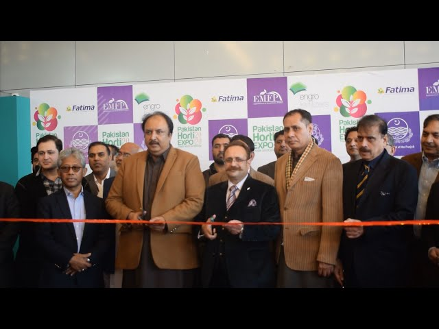 PAkistan Horti Expo 2020   Afatb News  