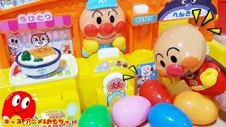 Anpanman Egg Anime Toy What would you like to eat in a surprise egg food court?