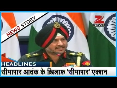 Headline @ 15 | Opposition praises surgical strike of Indian army