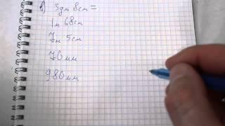 Задача №68. Математика 5 класс Виленкин.