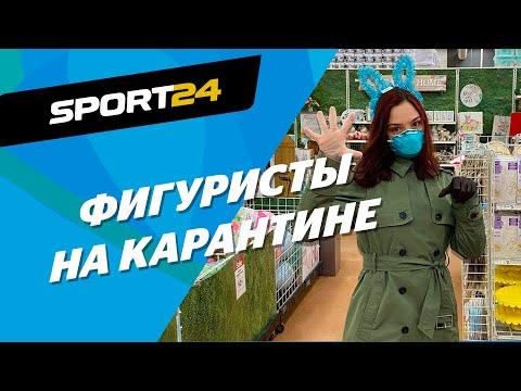 Загитова, Медведева и Туктамышева на карантине – тренировки дома, челленджи и видео в TikTok