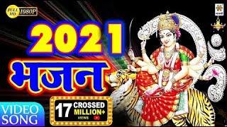2019 भजन || गजबे महल झलके || New Mata Bhajan 2019 || Gaurav Mishra || Bhakti Bhajan 2019