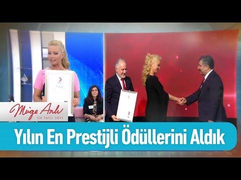 Yılın en prestijli ödüllerini aldık - Müge Anlı ile Tatlı Sert 21 Haziran 2019