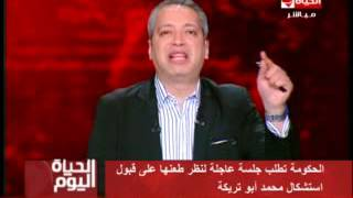 تامر أمين يستخدم 'لغة الإشارة' لتوجية رسالة عاضبة للحكومة