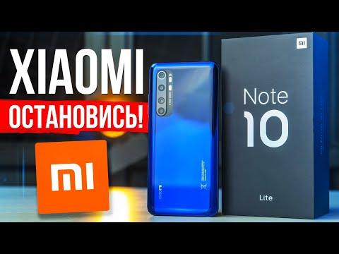 ХВАТИТ ЛАЖАТЬ! Обзор Xiaomi Mi Note 10 Lite: 7 минусов и 2 плюса!